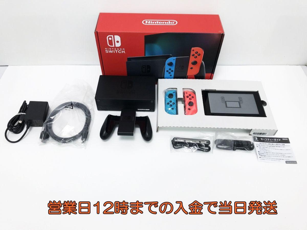 【1円】新型 Nintendo Switch Joy-Con(L) ネオンブルー/(R) ネオンレッド状態良好 ゲーム機本体 初期化動作確認済み 1A9000-143e/F4