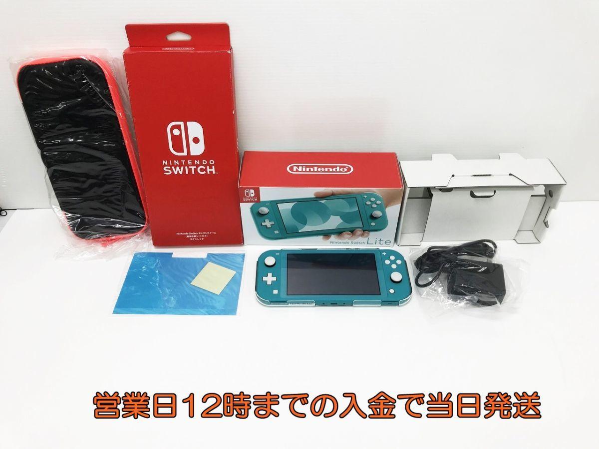 【1円】Nintendo Switch Lite ターコイズ ゲーム機本体 初期化動作確認済み 1A9000-158e/F4