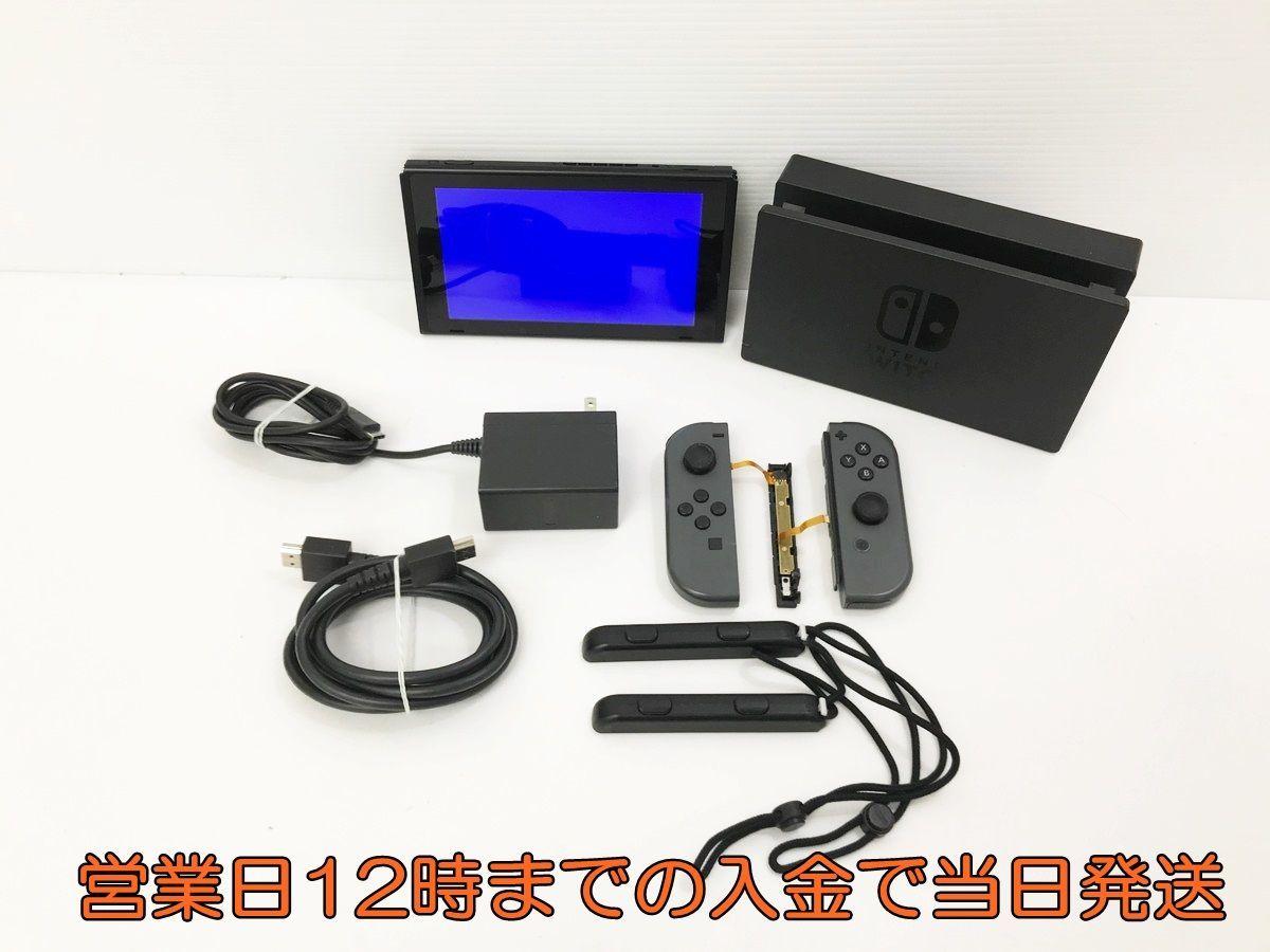 【1円】Nintendo Switch 本体 (ニンテンドースイッチ) Joy-Con(L)/(R) グレー 未検品 1A0746-098yy/F4