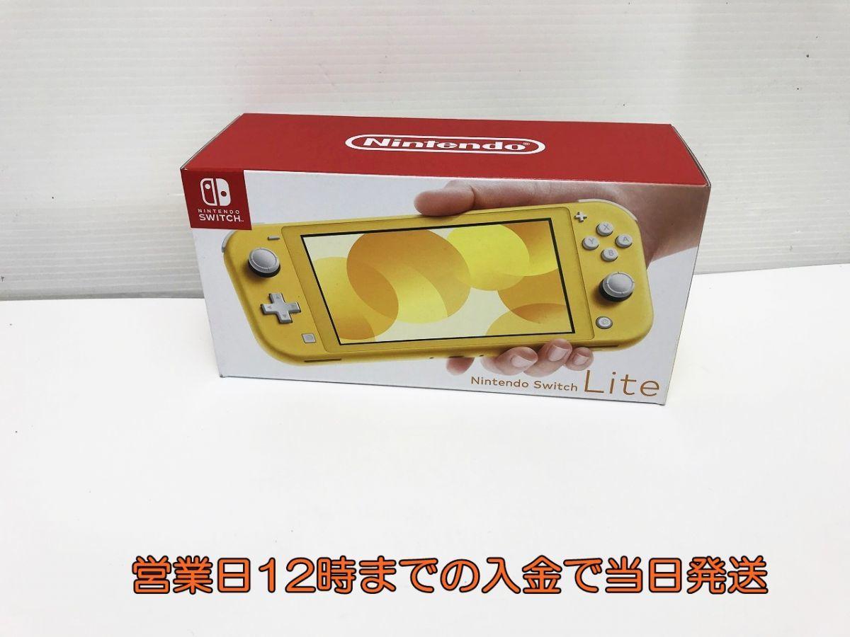 新品 Nintendo Switch Lite イエロー 未使用品 ゲーム機本体 1A0771-1296e/F4_画像1
