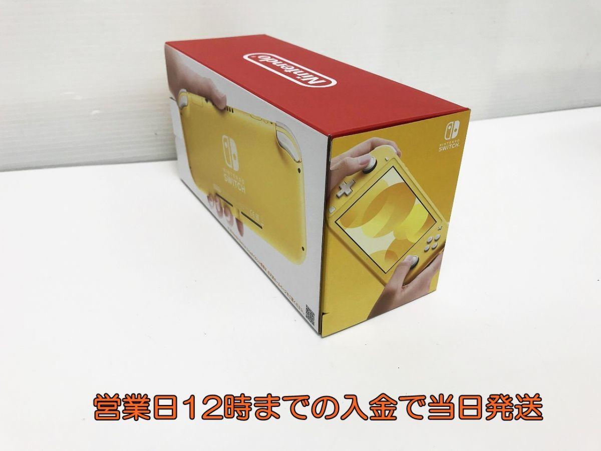 新品 Nintendo Switch Lite イエロー 未使用品 ゲーム機本体 1A0771-1296e/F4_画像3
