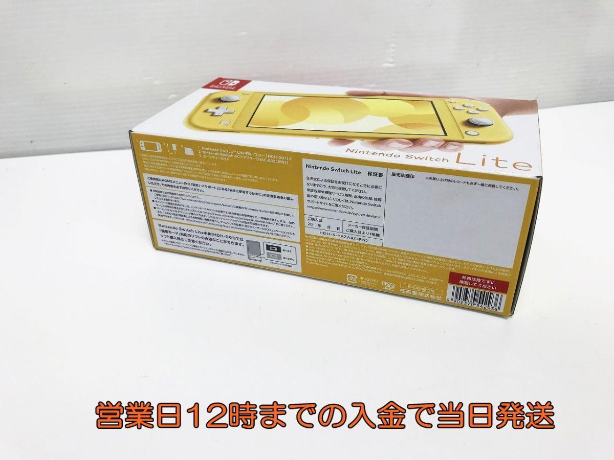 新品 Nintendo Switch Lite イエロー 未使用品 ゲーム機本体 1A0771-1296e/F4_画像4