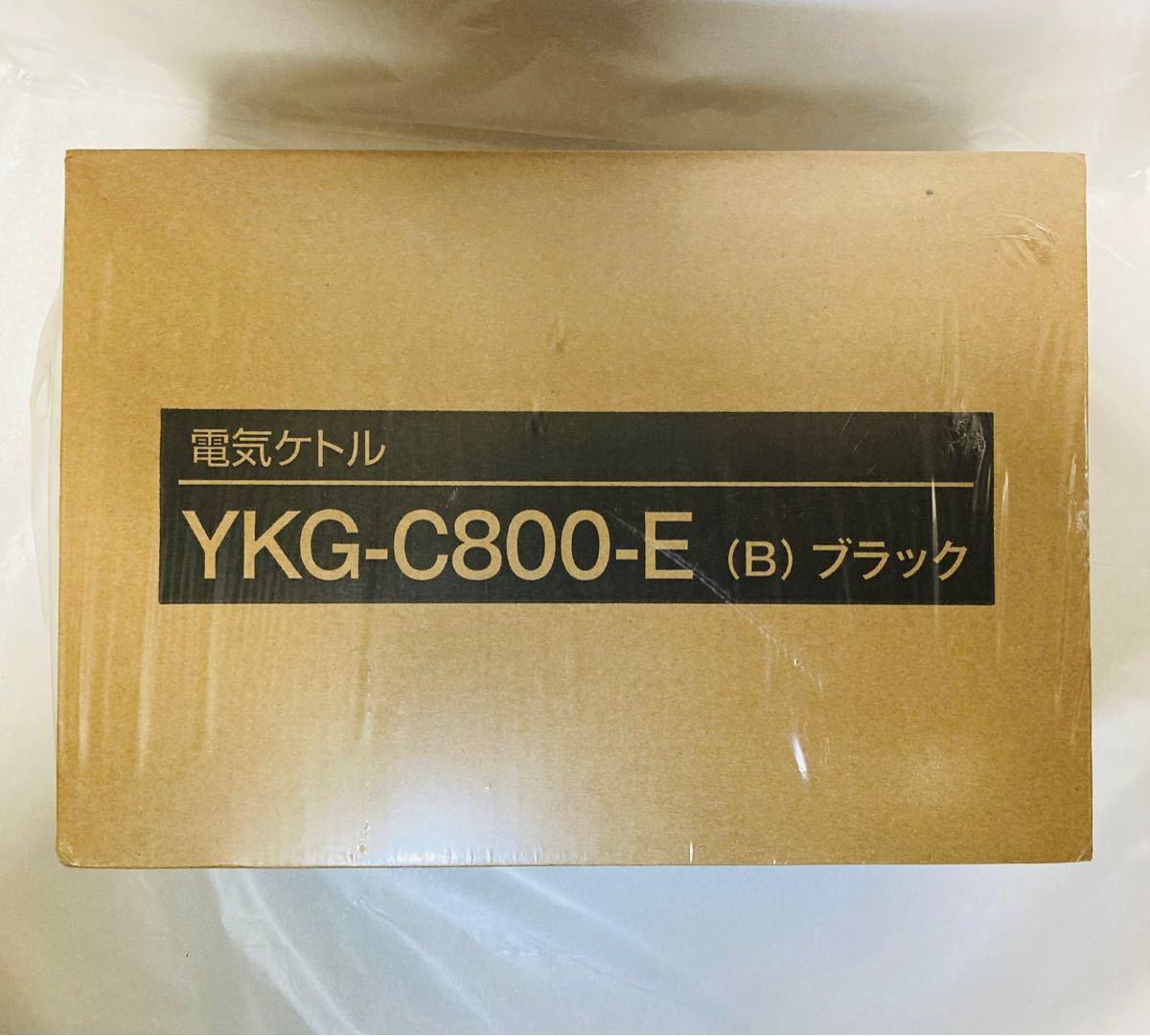 山善 電気ケトル 0.8L
