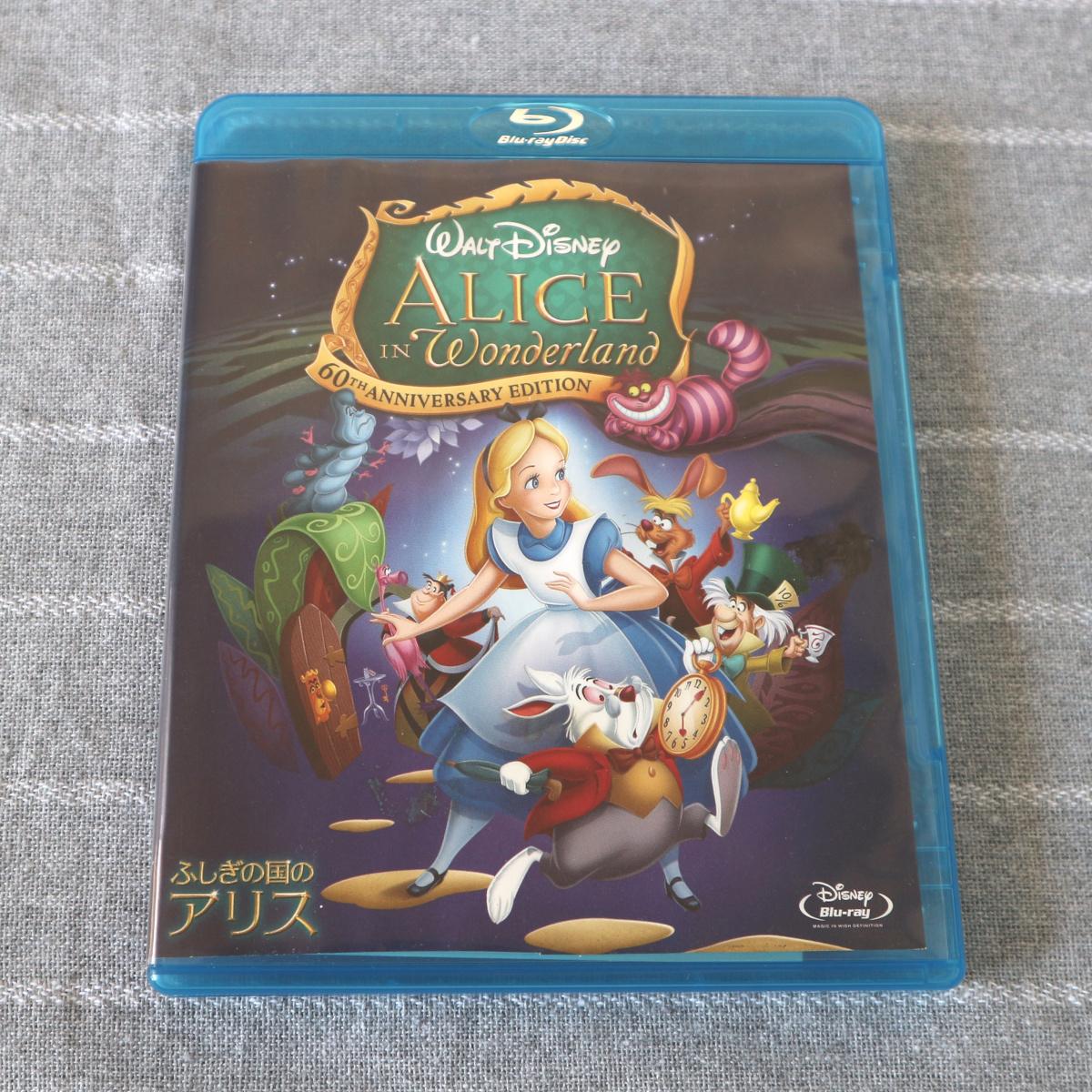 【良品】ふしぎの国のアリス ブルーレイ ディズニー公式 正規販売品