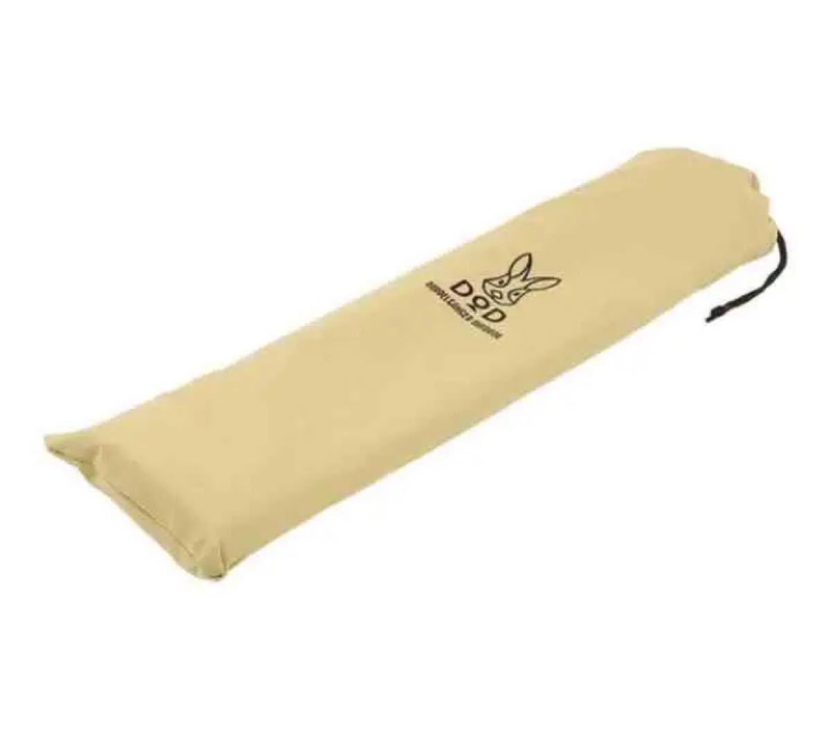 DOD キャンピングベッド ベージュ2台セット新品アウトドア コット キャンプBBQ 公園 お庭 ディーオーディー