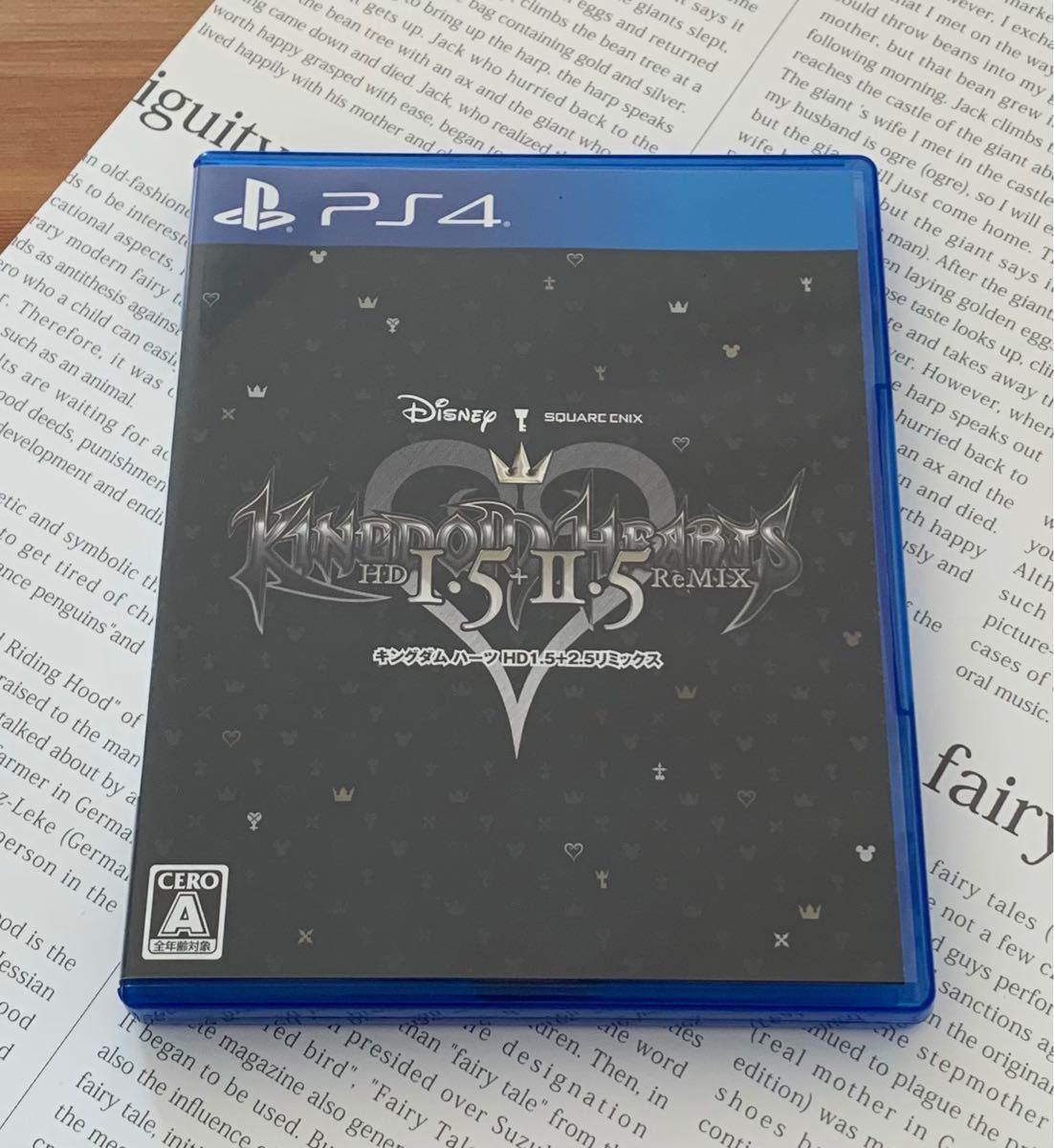 【PS4】 キングダム ハーツ -HD 1.5+2.5 ReMIX-