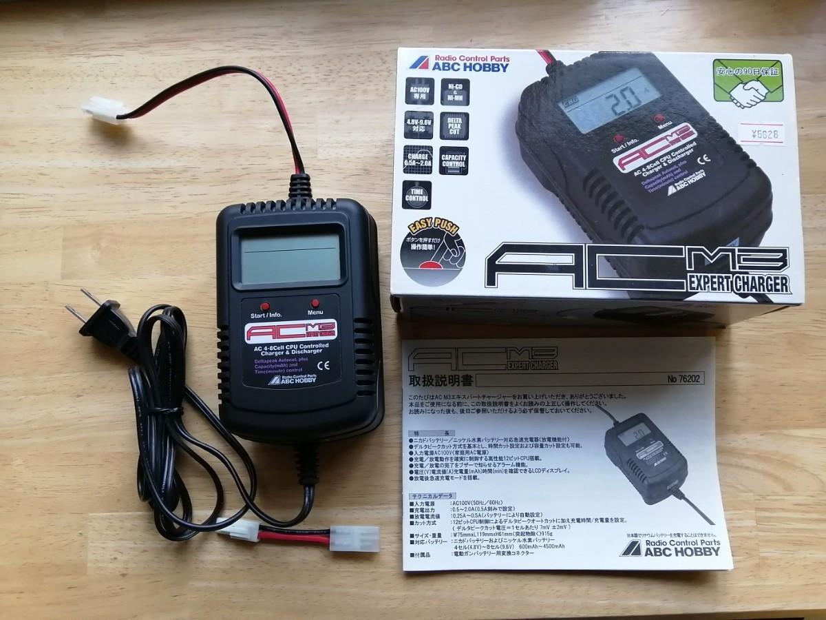バッテリー充電器 ABC ホビー M3エキスパートチャージャー