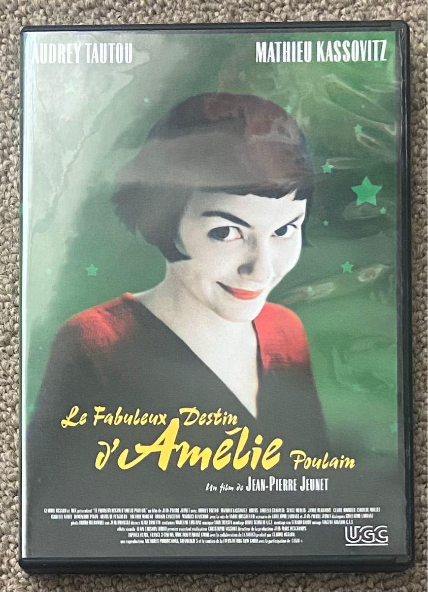DVD映画アメリ 仏版