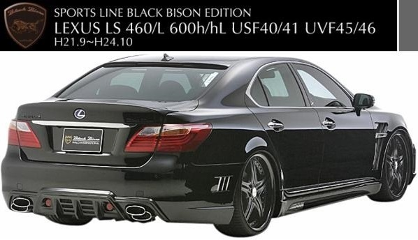 【M's】レクサス LEXUS LS 40系 LS460/L LS600h/L 中期用(H21.9-H24.10)WALD Black Bison エアロ 3点キット (F+S+R)//FRP製 ヴァルド_画像3