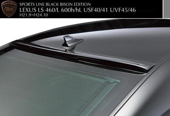 【M's】レクサス LEXUS LS 40系 LS460/L LS600h/L 中期用(H21.9-H24.10)WALD Black Bison エアロ 3点キット (F+S+R)//FRP製 ヴァルド_画像10