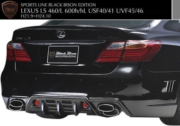 【M's】レクサス LEXUS LS 40系 LS460/L LS600h/L 中期用(H21.9-H24.10)WALD Black Bison エアロ 3点キット (F+S+R)//FRP製 ヴァルド_画像5