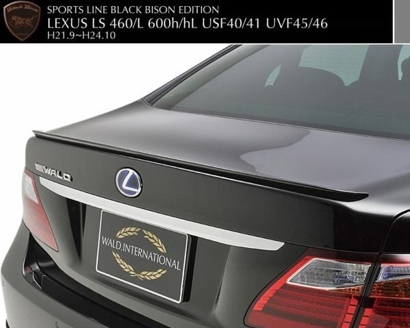 【M's】レクサス LEXUS LS 40系 LS460/L LS600h/L 中期用(H21.9-H24.10)WALD Black Bison エアロ 3点キット (F+S+R)//FRP製 ヴァルド_画像8