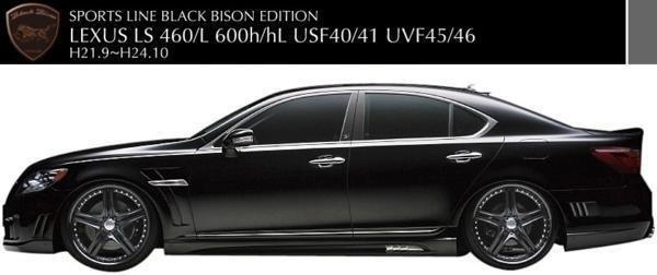 【M's】レクサス LEXUS LS 40系 LS460/L LS600h/L 中期用(H21.9-H24.10)WALD Black Bison エアロ 3点キット (F+S+R)//FRP製 ヴァルド_画像2