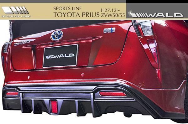 【M's】トヨタ プリウス 50系 ZVW50/55(H27.12-)WALD SPORTS LINE トランクスポイラーPRIUS FRP ヴァルド バルド スポーツライン エアロ_画像5