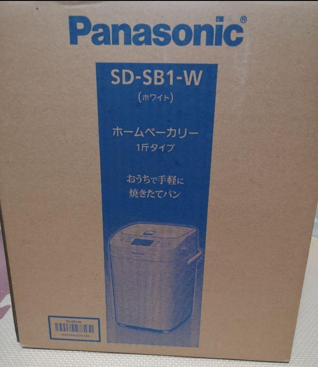 Panasonic SD-SB1-Wホームベーカリー