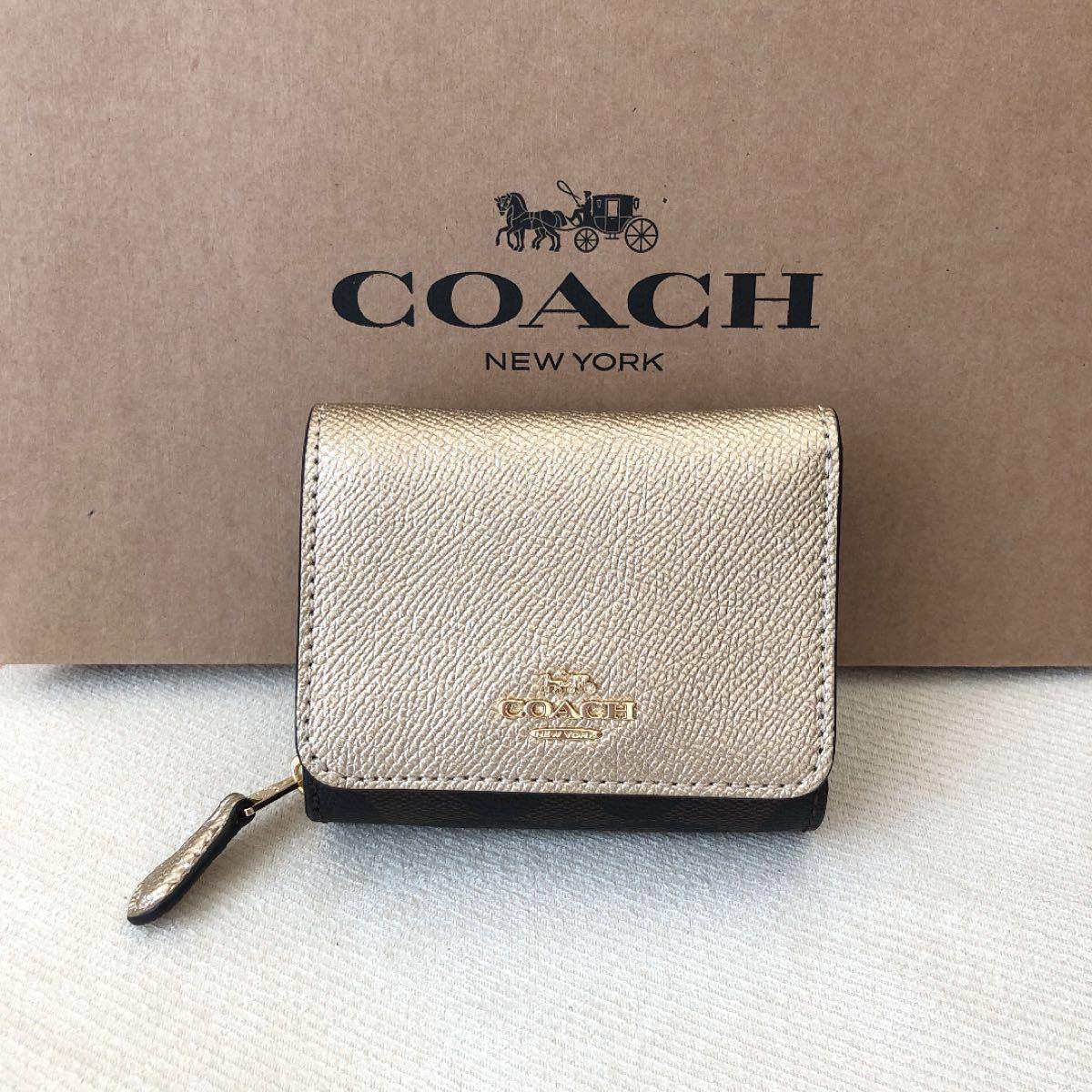 新品★COACH 2020-21年秋冬新作 クロスグレインレザー 三つ折り財布 ブラウン×ゴールド