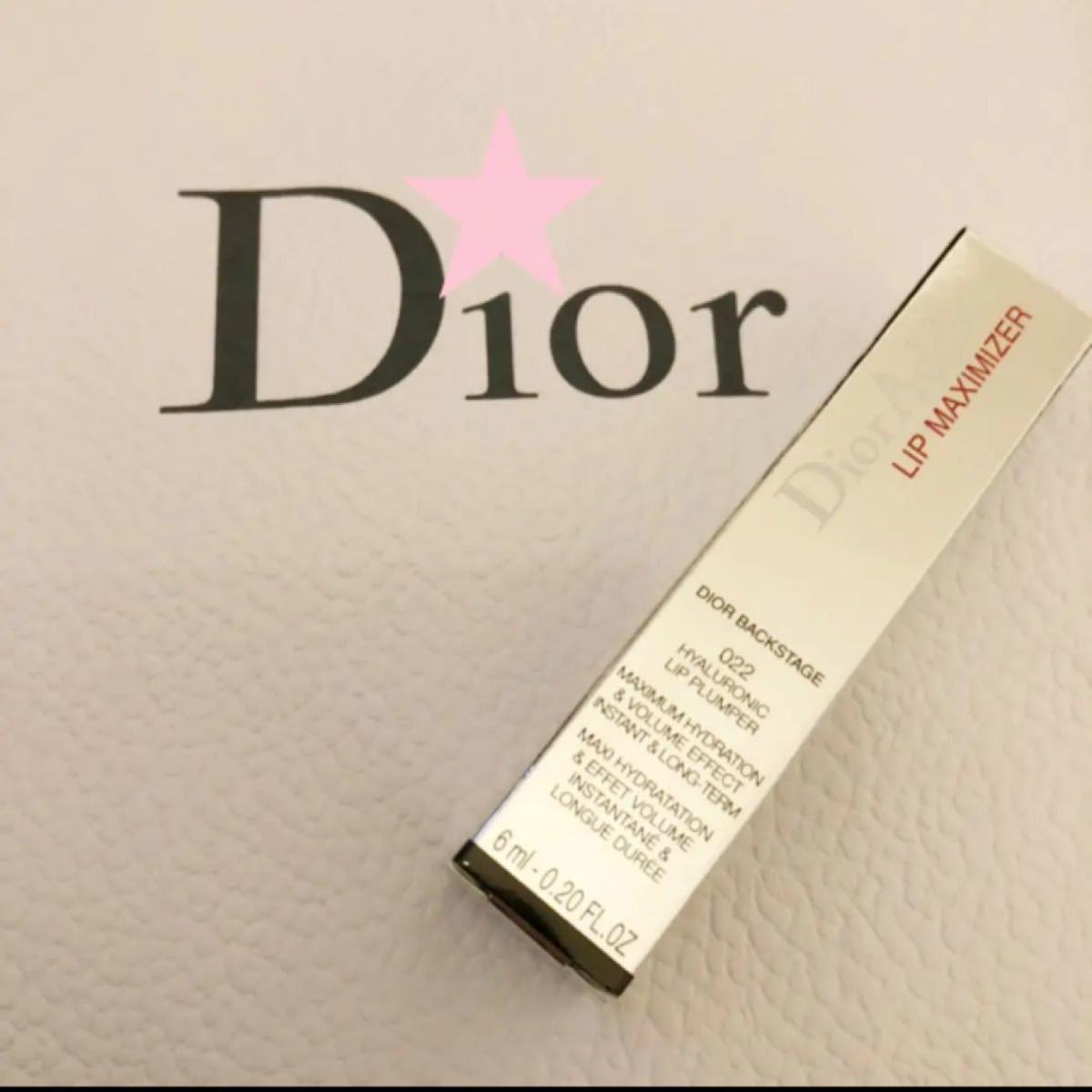新品 Dior ディオール マキシマイザー #022 限定色 ウルトラピンク