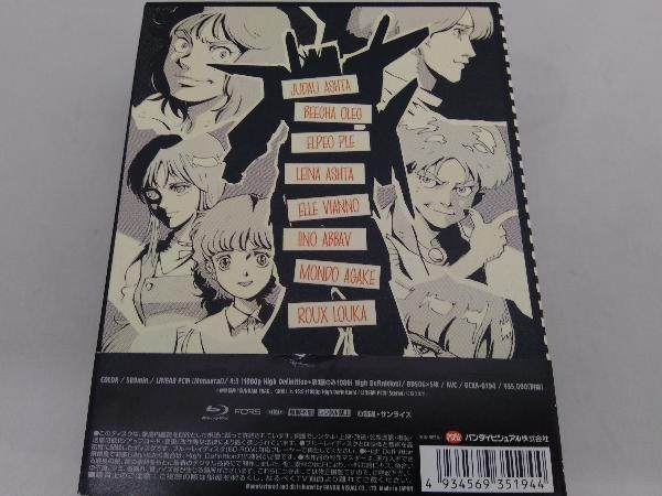 機動戦士ガンダムZZ メモリアルボックス Part.Ⅰ(Blu-ray Disc)_画像2