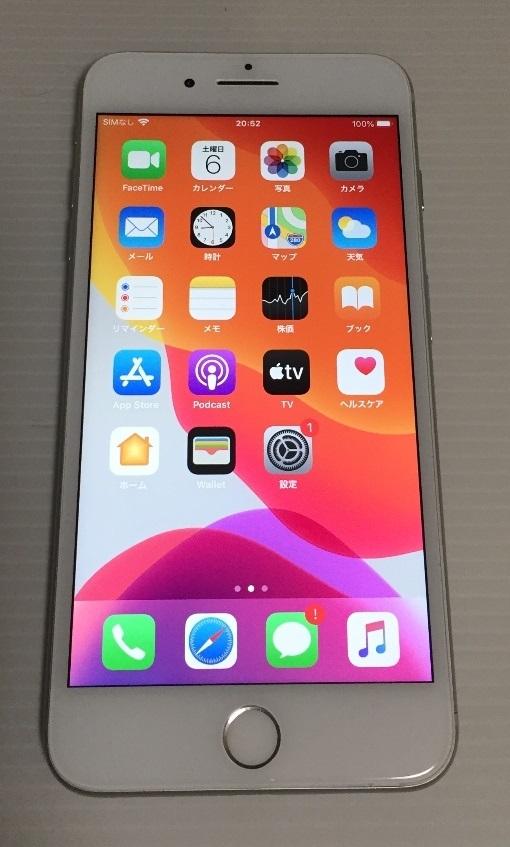 SIMフリー iPhone7 plus 128GB バッテリー100% シルバー 送料0円