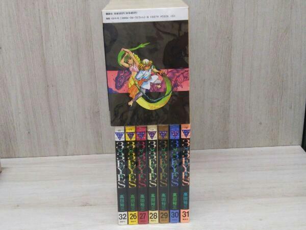 3×3 EYES サザンアイズ 1~32巻 32冊セット 【送料710円】_画像4
