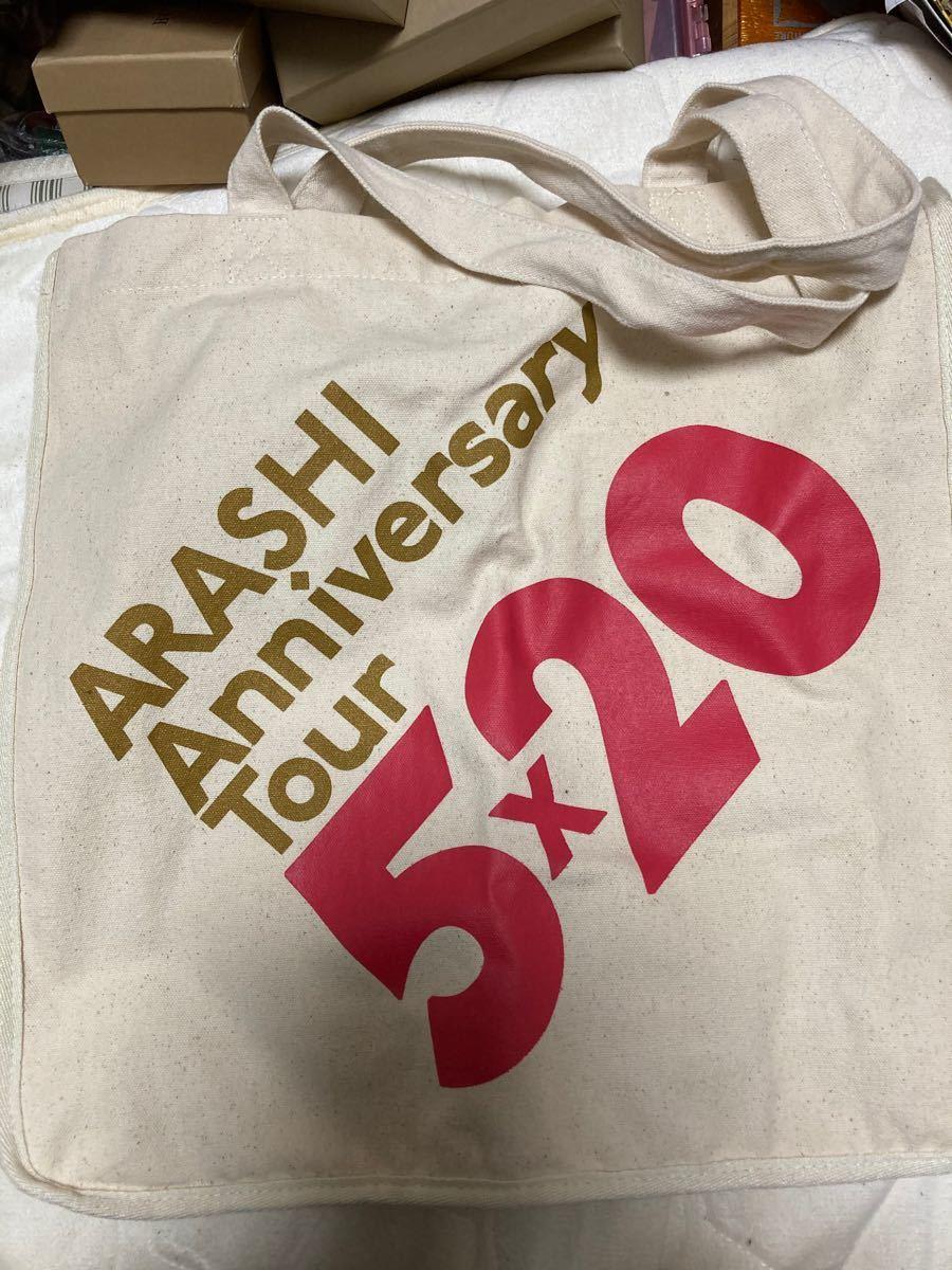 嵐 バッグ ARASHI Anniversary Tour 5×20 ショッピングバッグ