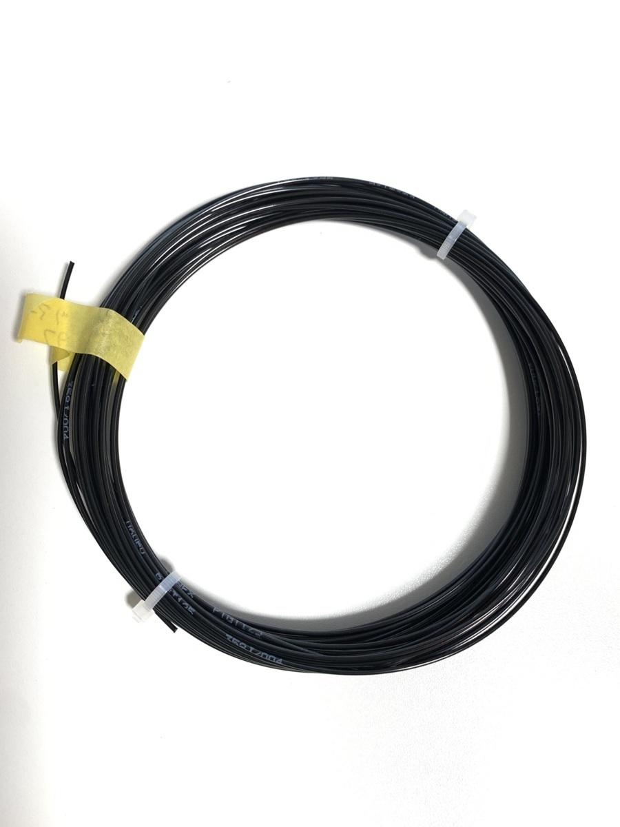 【在庫処分品】ヨネックス ガット ポリツアー タフ ブラック 1.25mm 単張り (4)【送料無料】_画像1