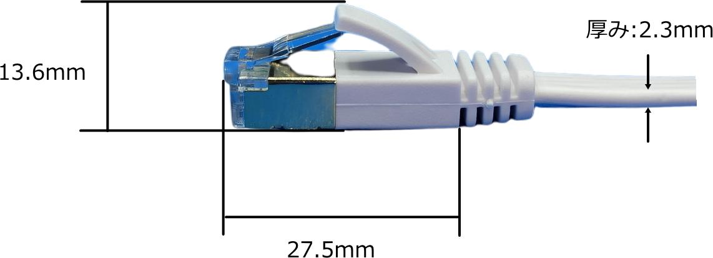 スリムフラットLANケーブル 3m Cat7 高速転送10Gbps/伝送帯域600Mhz RJ45コネクタツメ折れ防止 ノイズ対策シールドケーブル 7SM03□