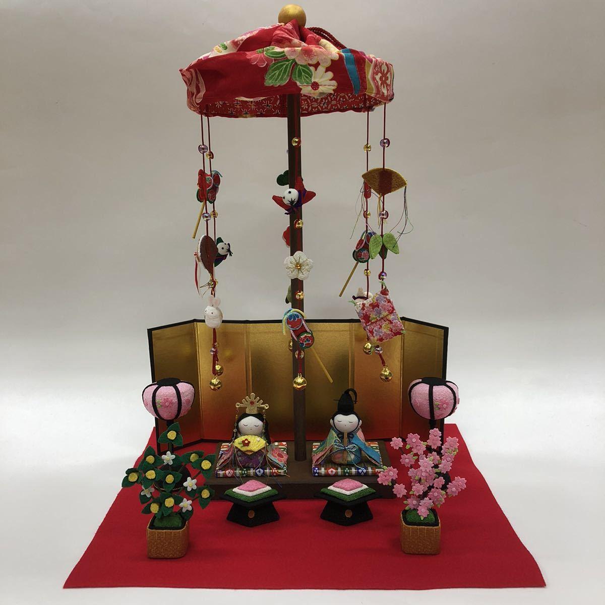 ★ひな人形★ ちりめん 雛人形 縮緬細工 雛祭り ひな祭り ひなまつり コンパクト 龍虎堂 リュウコドウ h 季節、年中行事&ひな祭り&ひな人形