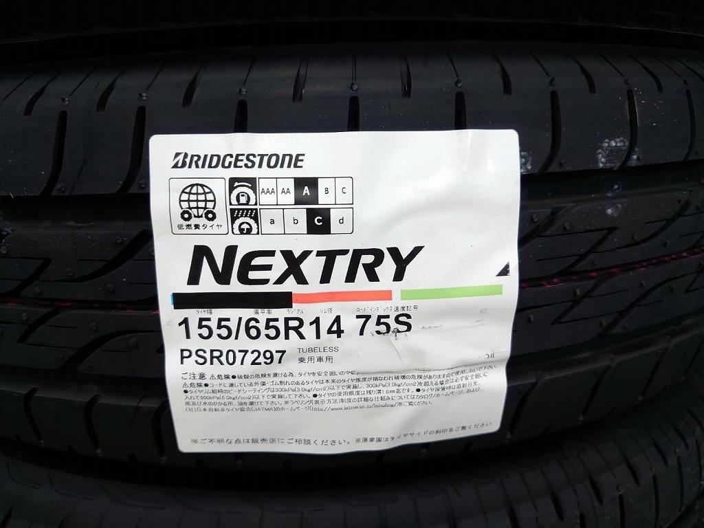 新品4本セット!ブリヂストン ネクストリー 155/65R14!2021年製 軽自動車に_画像2