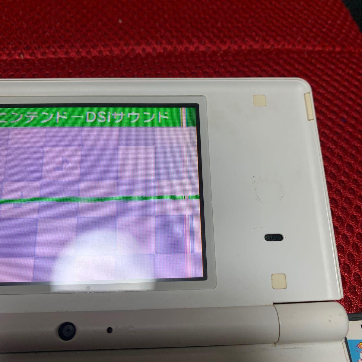 任天堂 ニンテンドー DSi 本体 ホワイト ソフト付き 微ジャンク
