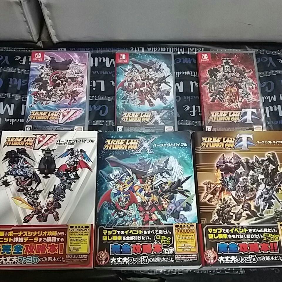 スーパーロボット大戦T X V 攻略本3冊付き