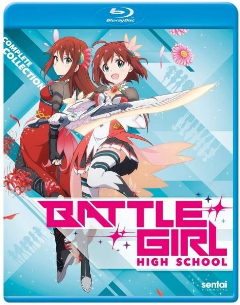 【送料込】バトルガール ハイスクール 全12話(北米版 ブルーレイ) Battle Girl High School blu-ray BD