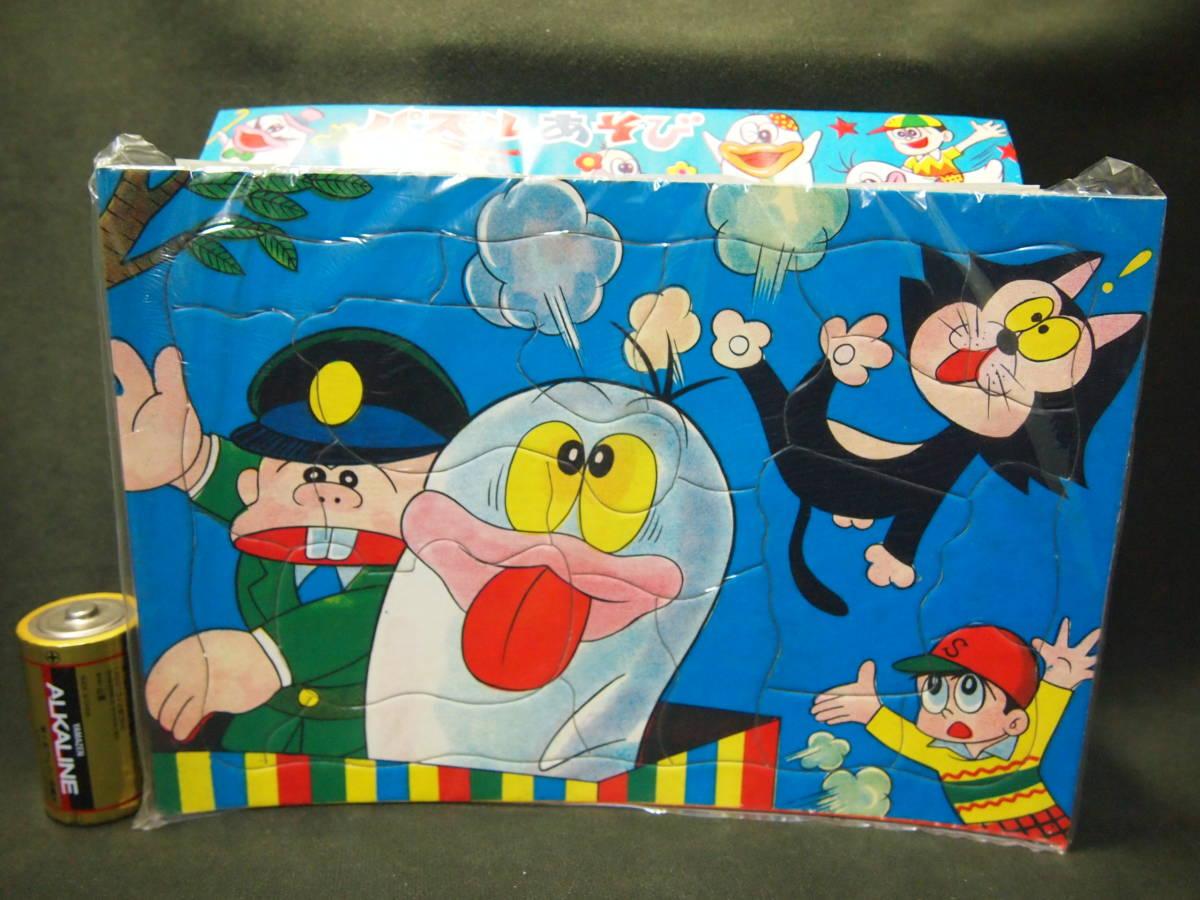 即決 昭和レトロ1960年代後期 オバケのQ太郎 紙製パズル 青 未開封品 藤子不二雄 駄菓子屋_画像1