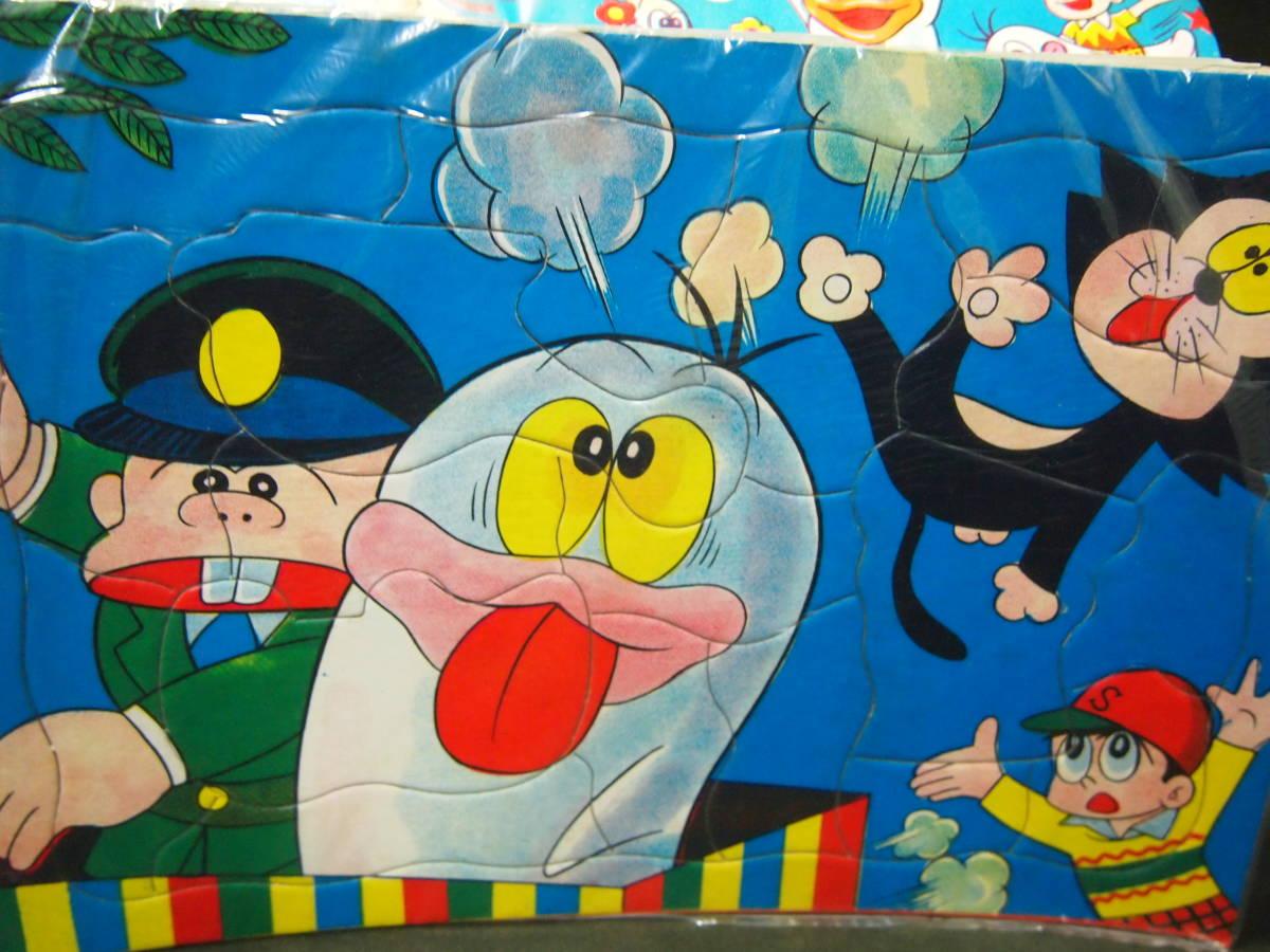 即決 昭和レトロ1960年代後期 オバケのQ太郎 紙製パズル 青 未開封品 藤子不二雄 駄菓子屋_画像3