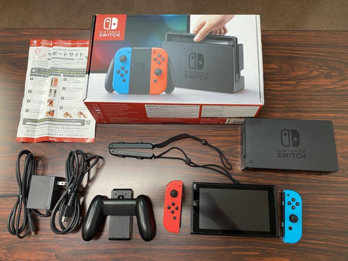 【1円スタート!売り切り】ニンテンドースイッチ本体 Nintendo Switch 中古 旧モデル 動作確認済 初期化済 箱・付属品揃ってます。