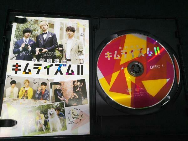 [DVD] 木村良平のキムライズムⅡ 江口拓也 斉藤壮馬_画像2