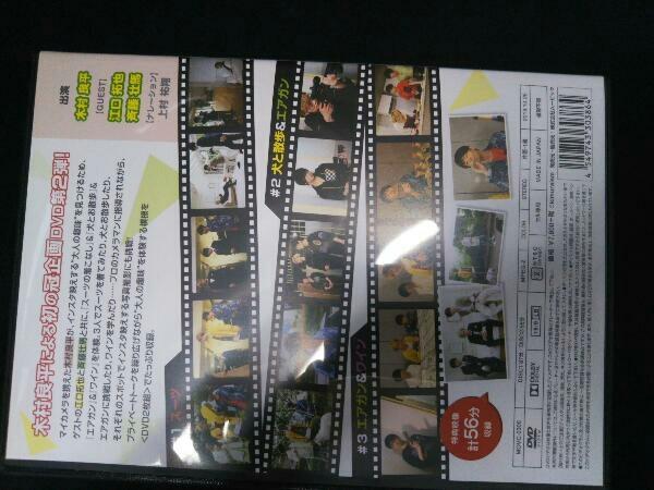 [DVD] 木村良平のキムライズムⅡ 江口拓也 斉藤壮馬_画像4