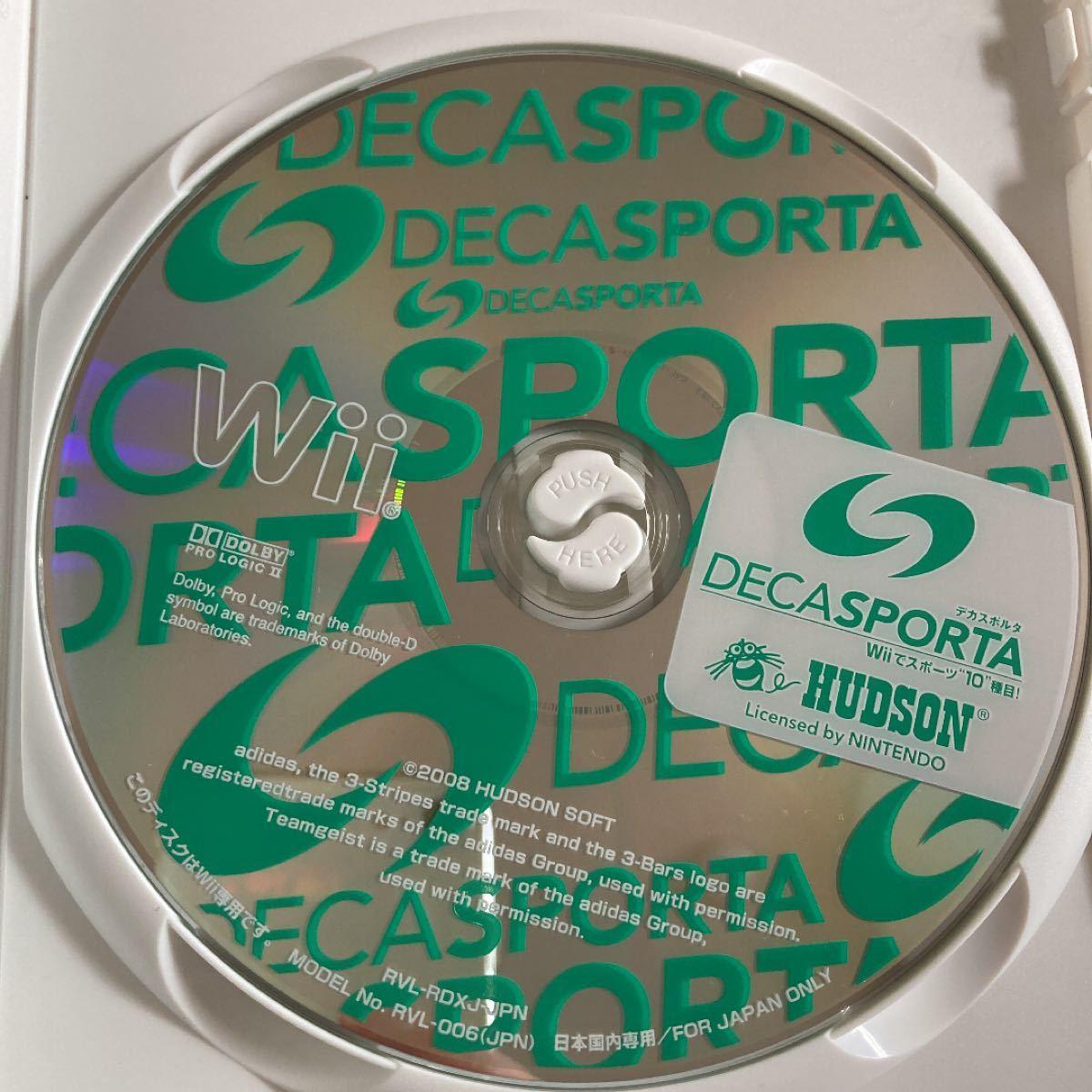 "Wii ソフト DECA SPORTA Wiiでスポーツ""10""種目!"