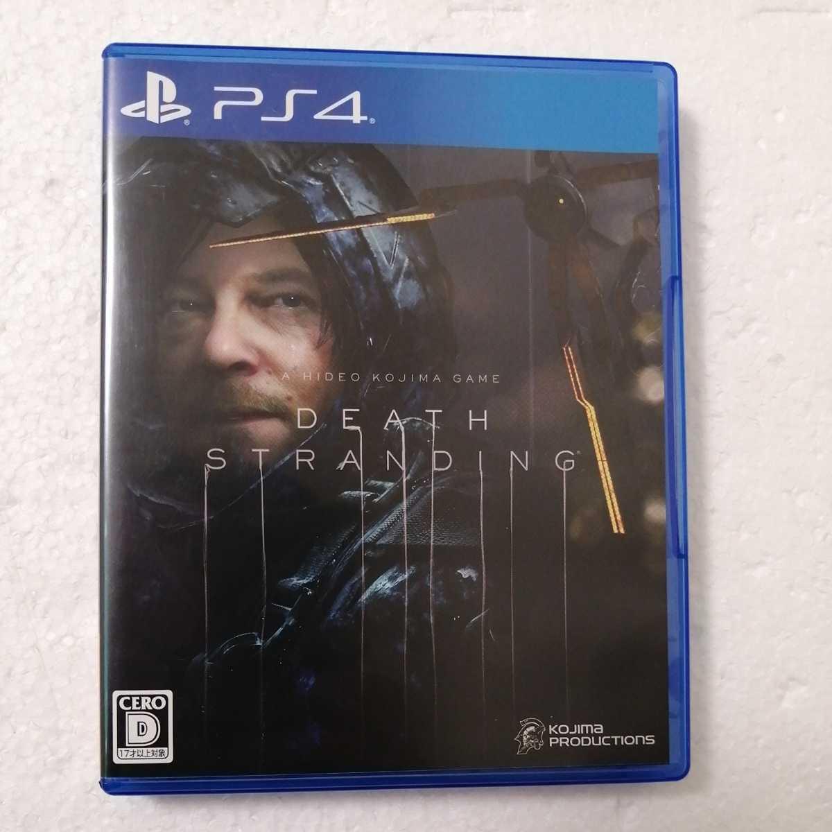 PS4 DEATH STRANDING 通常版 デスストランディング プレイステーション4ソフト