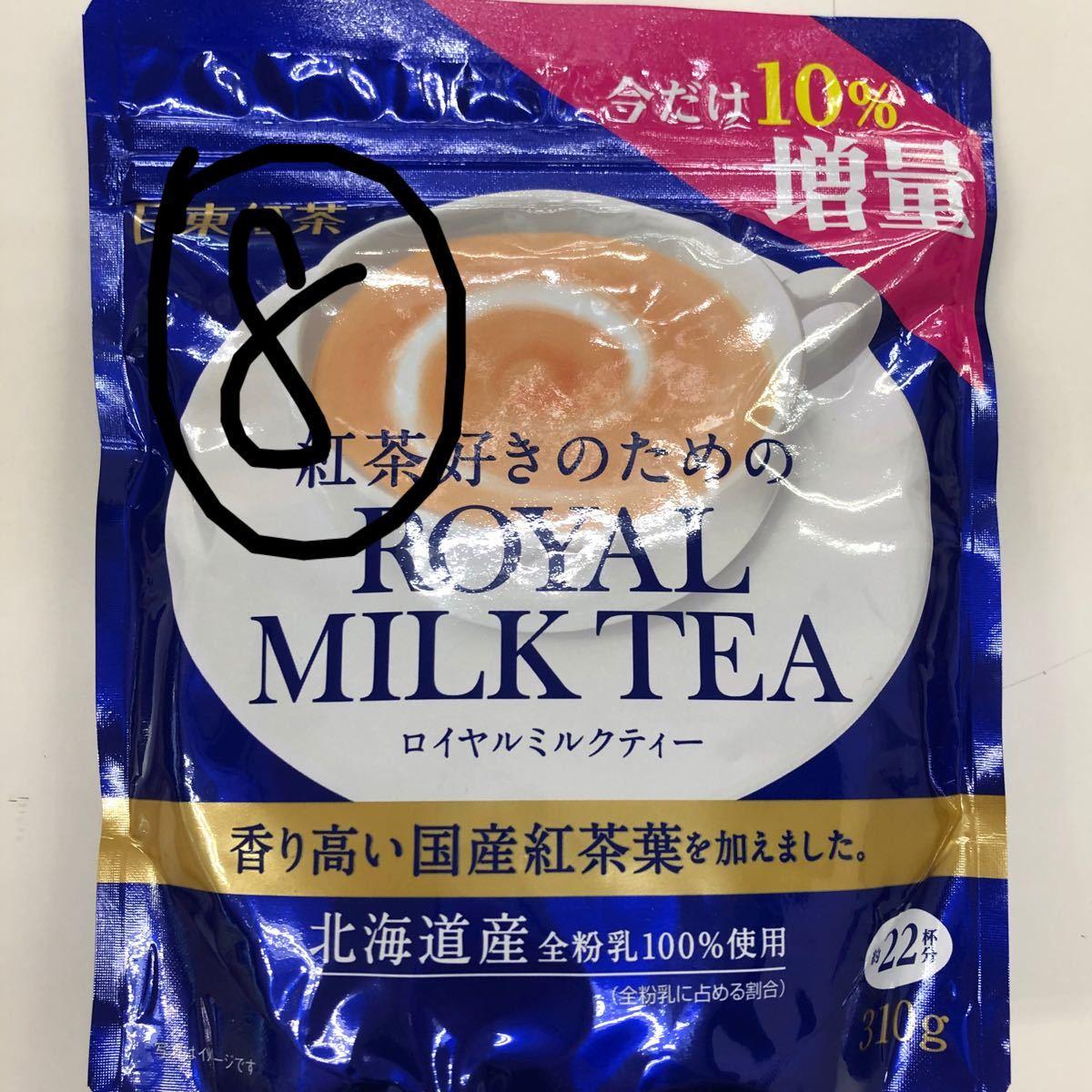 日東紅茶 ロイヤルミルクティー   310g    8個