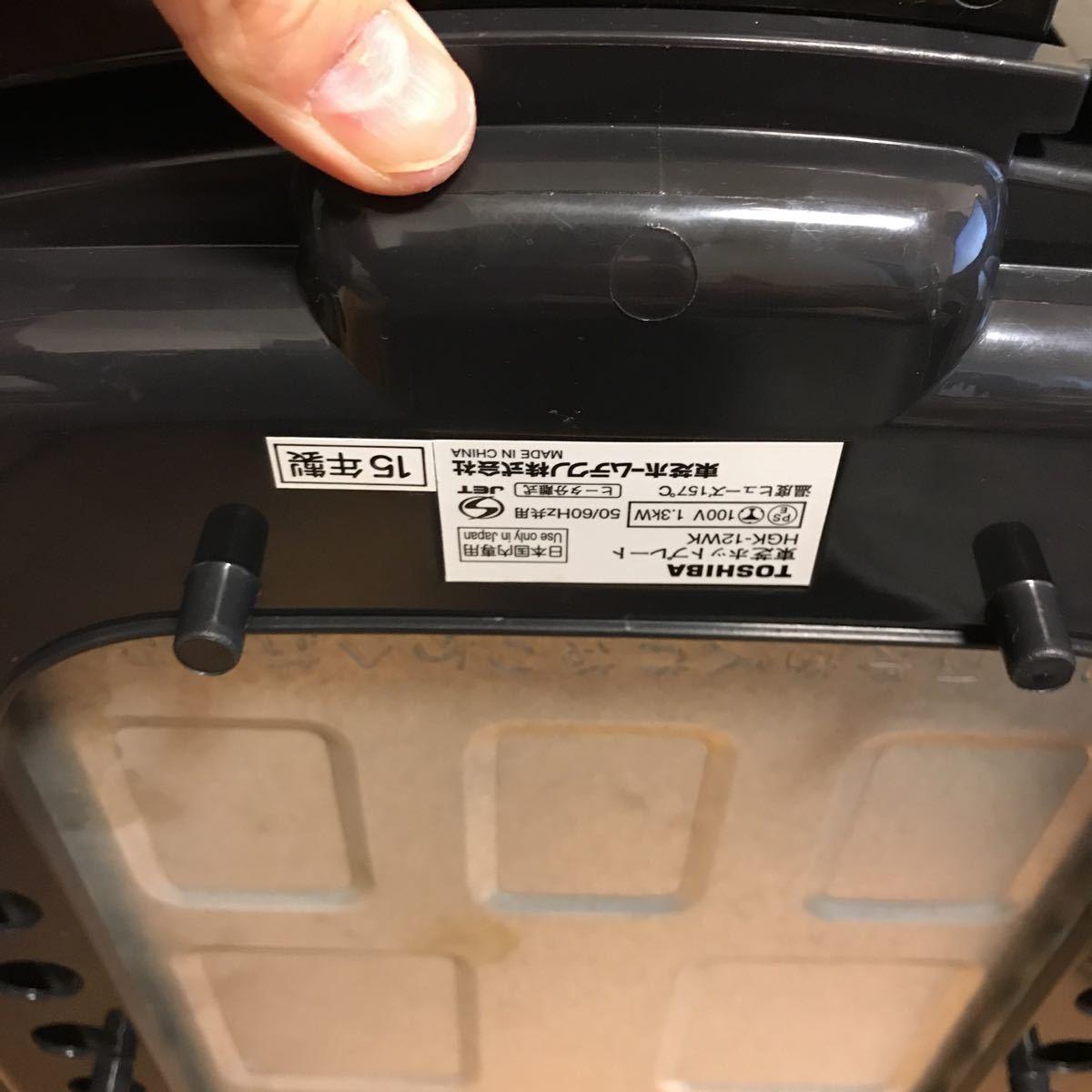 たこ焼き 焼肉プレート お好み焼き ホットプレート 東芝TOSHIBA HGK-12WK 動作確認済