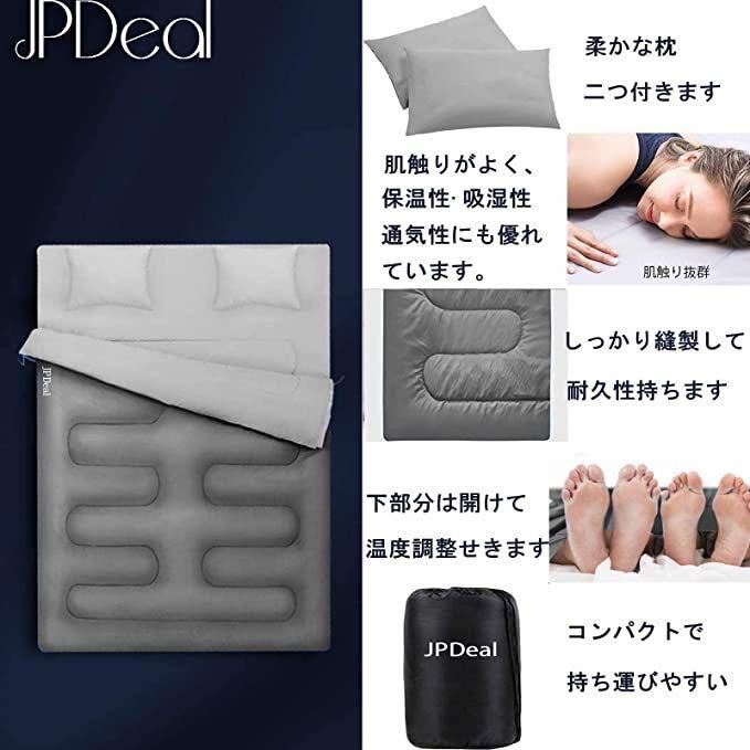 寝袋 封筒型 シュラフ コンプレッションバッグ 枕付き 210T防水シュラフ 連結可能 保温 軽量 コンパクト アウトドア 登山 収納パック付き