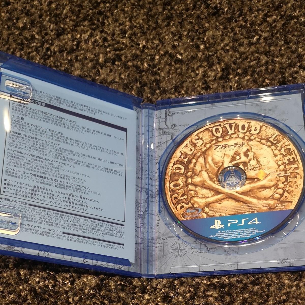 PS4 アンチャーテッド海賊王と最後の秘宝