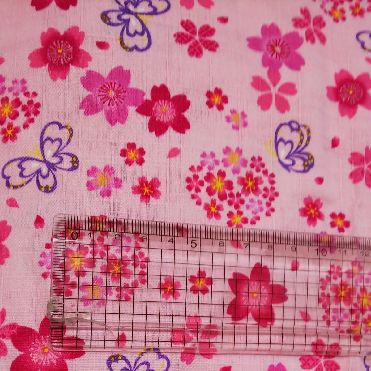 ももちゃん様専用二枚セット和柄 ちょうちょ 花柄 ピンク 生地 はぎれ