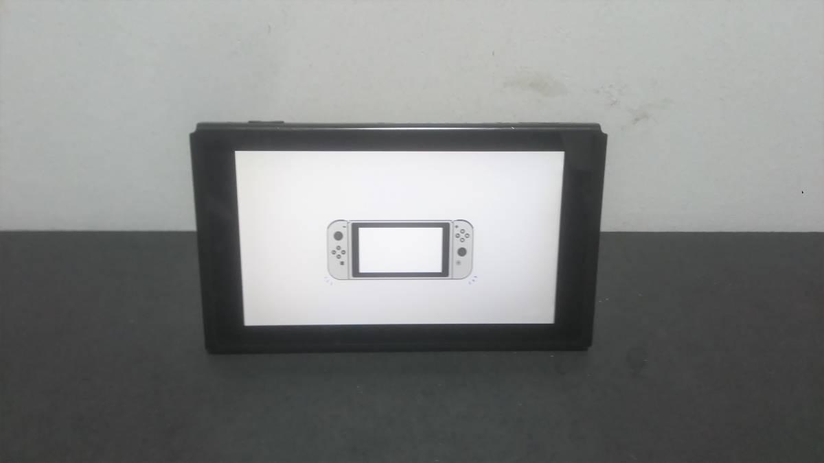 ☆ switch 本体 ☆ ニンテンドースイッチ 本体のみ 動作品 任天堂 Nintendo Switch ジョイコン グリップ 他 欠品 2017年製 6000