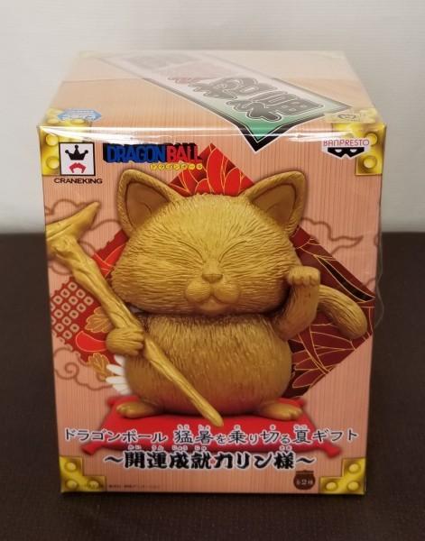 様 ドラゴンボール カリン 【ドラゴンボール】カリン様の名言・セリフ集│名言格言.NET
