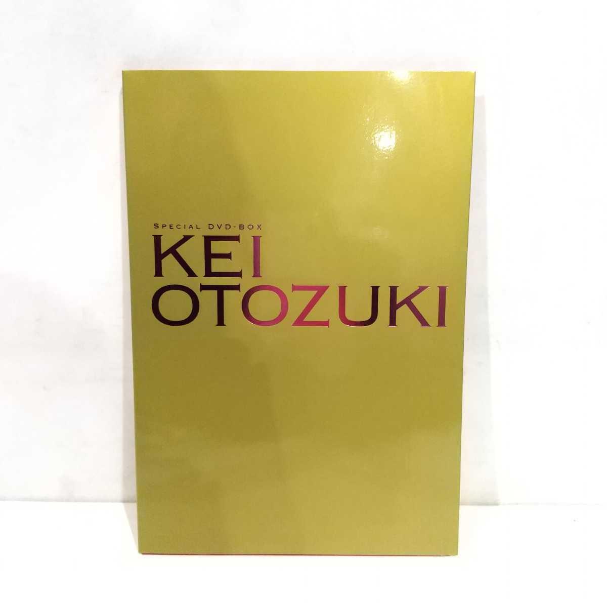 SK2012010-4 宝塚 音月桂 スペシャルDVD劇団 ミュージカル エンターテイメント