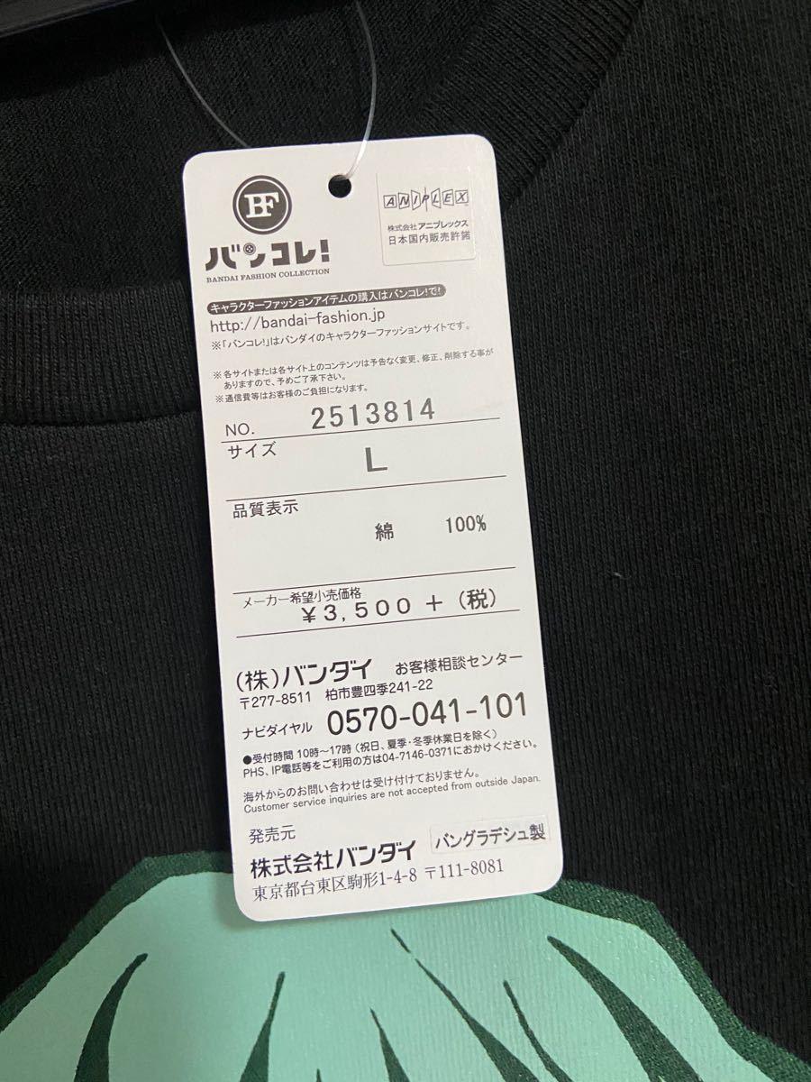 鬼滅 鬼滅の刃  ジャンプフェスタ バンコレ Tシャツ 時透無一郎