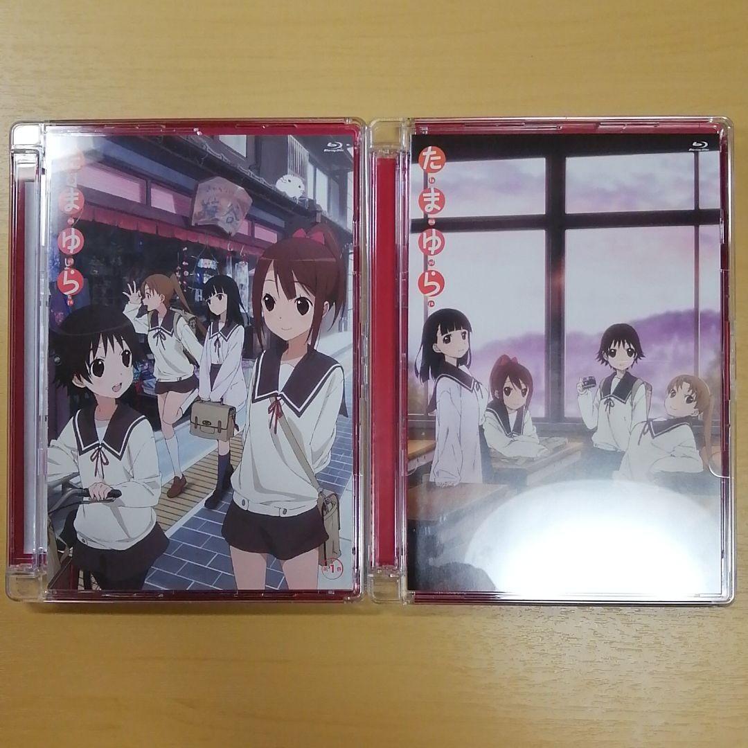 Blu-ray『たまゆら(OVA) 』全2巻セット(ケースに損傷あり)