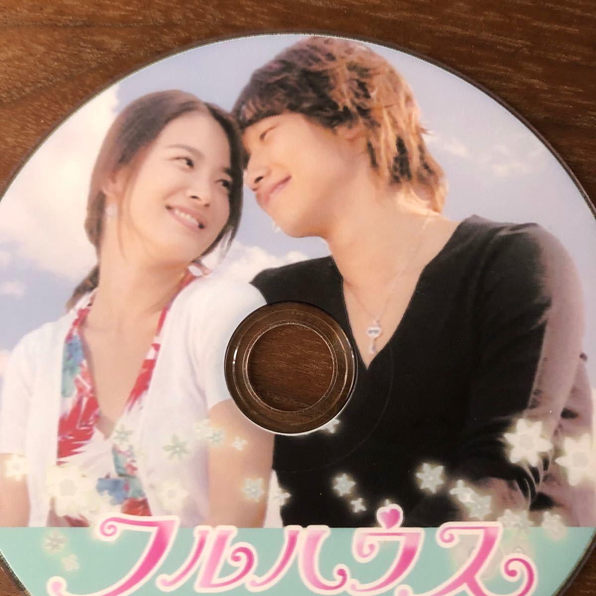 韓国ドラマ フルハウス 全話(DVD)(6枚収録)